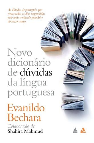 novo dicionários de dúvidas da língua portuguesa